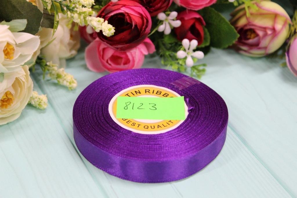 Атласная лента 12мм*25ярдов №8123 - Фиолетовая
