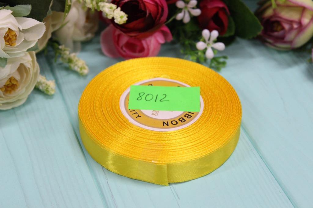 Атласная лента 12мм*25ярдов №8012 - Желтая