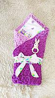 Детский конверт-плед на выписку, в кроватку, в коляску для девочки