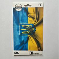 Защитная плёнка с рисунком 2 в 1 iPhone 6/6s «Флаг Украины»