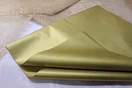 Металлизированная одноцветная бумага Тишью Италия - Золото №Z801A
