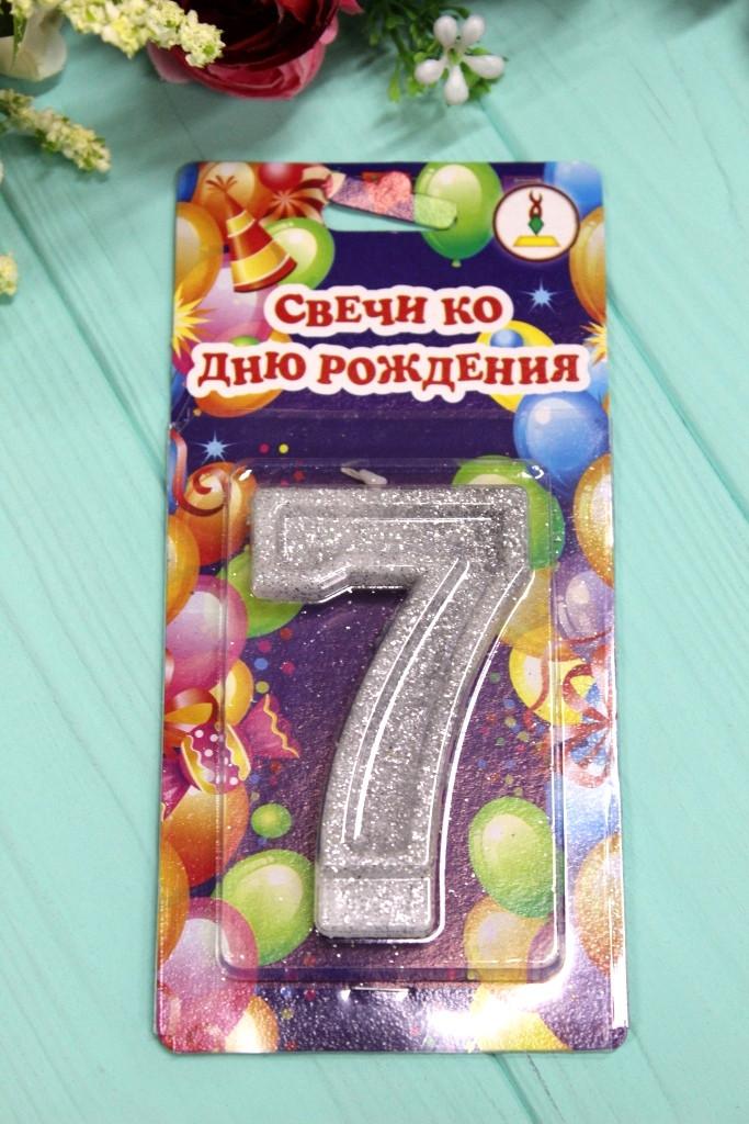 Тортовая свеча цифра Серебро - 7 лет