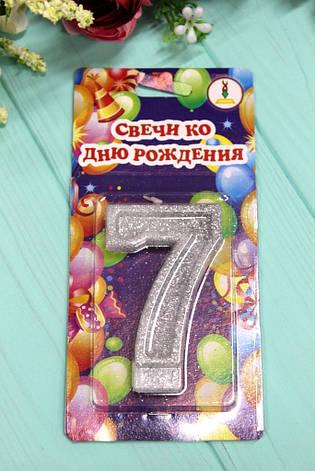 Тортовая свеча цифра Серебро - 7 лет, фото 2
