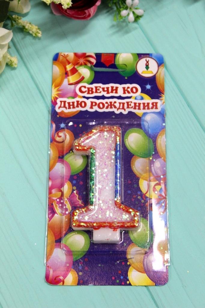 Тортовая свеча цифра Радуга - 1 годик