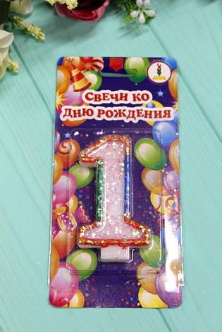 Тортовая свеча цифра Радуга - 1 годик, фото 2