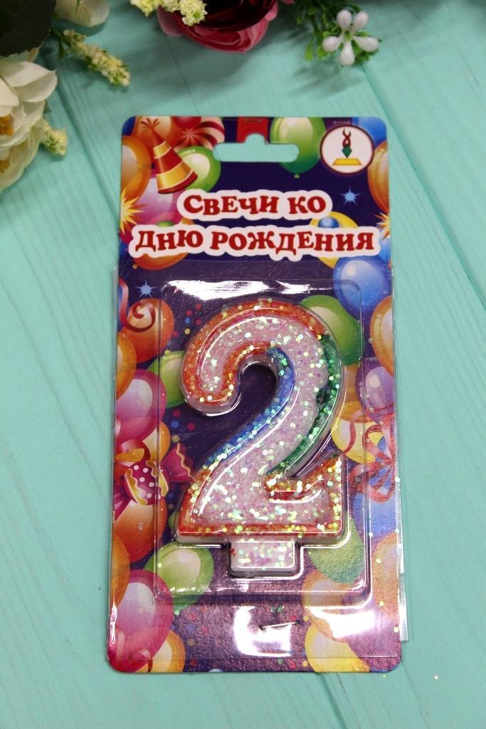 Тортовая свеча цифра Радуга - 2 годика