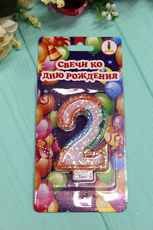 Тортовая свеча цифра Радуга - 2 годика, фото 2