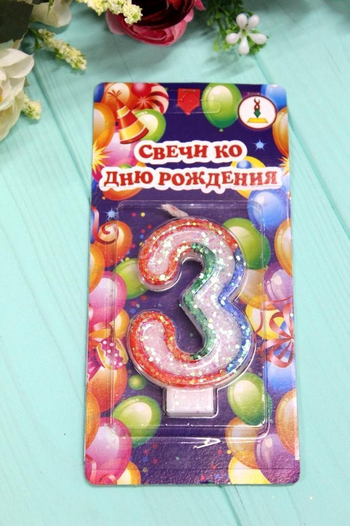 Тортовая свеча цифра Радуга - 3 годика