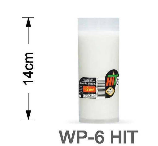 Вкладыш для лампад MAX-POL HIT 24шт/уп №WP-6, фото 2