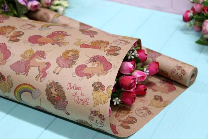 Двухсторонняя крафт бумага для цветов и подарков 70см*10м №1007БР 2-СТ, фото 2