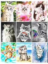 Алмазная вышивка котики