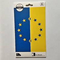 Защитная плёнка с рисунком 2 в 1 iPhone 6/6s «Флаг Украины 2»