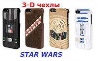 3D  Чехол для iPhone 5 5G Звездные Войны Star Wars