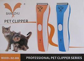 Машинка для стрижки животных Pet Clipper BZ-806