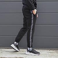 Спортивные штаны мужские зимние Kappa с начесом | теплые брюки на флисе Каппа ЛЮКС качества