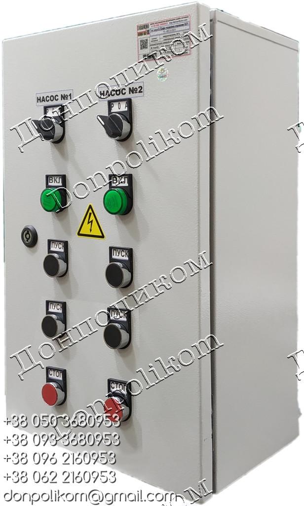 РУСМ5415 ящик управления  двумя реверсивными электродвигателями