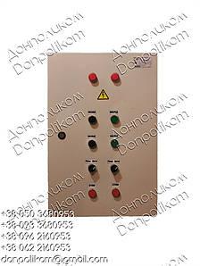 РУСМ5415 ящик управления  двумя реверсивными электродвигателями, фото 2