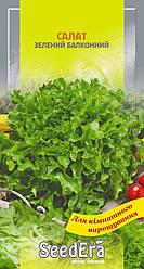 Семена Салат балконный зеленый 1 г SeedEra 2833