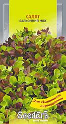 Семена Салат балконный микс 1 г SeedEra 2834