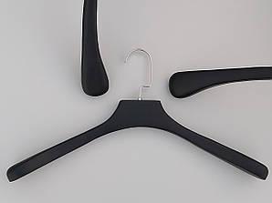 Плечики длиной 45 см вешалки деревянные черные с расширенными  плечами