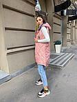 Женская жилетка, плащёвка + синтепон, р-р 42-44; 44-46; 48-50; 50-52 (персиковый), фото 2