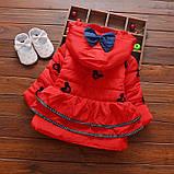 Демисезонная куртка для девочки размер 104., фото 3