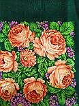 Русский сувенир 394-10, павлопосадский платок из уплотненной шерсти без бахромы, фото 4