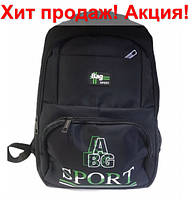 Качественный Модный Спортивный Рюкзак Bag Sport Молодежный для студентов черный темный недорогой 2020