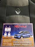 Чехлы на сиденья Рено Логан, Чехлы для Renault Logan 2013- sedan (раздельная спинка) Nika комплект, фото 2