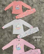 Детские пижамы для девочки Пони. Венгрия. 4-12 лет.