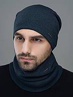 """Комплект шапка и шарф вязаные Сатурн"""" черно-синий 906955-10"""