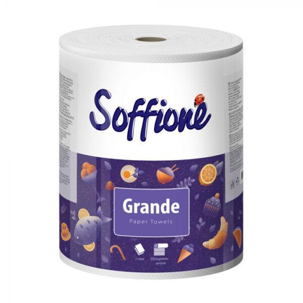 Бумажные полотенца Soffione Grande целлюлозные 2-х слойные 350 отрывов 1 большой рулон