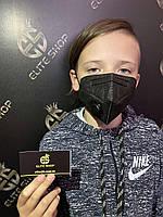 Детские многоразовые маски защитные для лица! Отличное заводское качество, пайка, с держателем, 6 слоев защиты