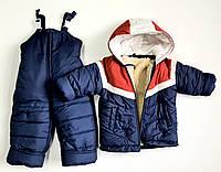 """Комплект зимний з жилеткой для мальчика """"Кирюша"""""""