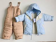 """Комплект зимний з жилеткой для мальчика """"Илюша"""""""