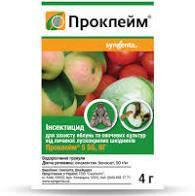 Инсектицид Проклейм (4г) Syngenta