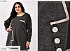 Женская туника с карманом батал, с 52-70 размер