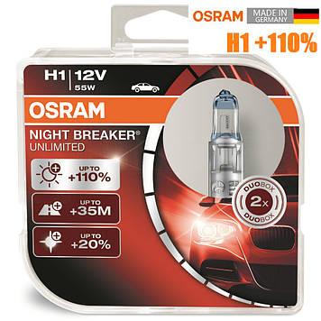 Автомобільні лампи Osram H1 +110% Night Breaker Unlimited 64150 NBU