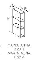 Кухонный модуль Марта верхний В 20 Полки