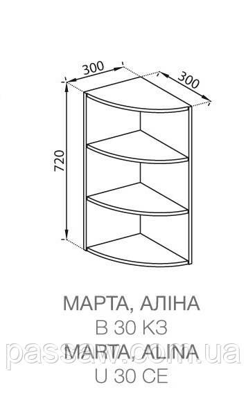 Кухонный модуль Марта верхний В 30 Кз