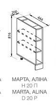 Кухонный модуль Марта нижний Н 20 Полки