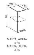Кухонный модуль Марта верхний В 30