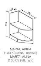 Кухонный модуль Марта нижний Н 30 КЗ