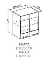Кухонный модуль Марта верхний В 80 Ск