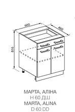 Кухонный модуль Марта нижний Н 60 ДШ