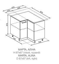 Кухонный модуль Марта нижний Н 87*87 угол