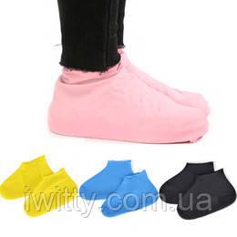 Силиконовые чехлы-бахилы для обуви (Желтые размер М, L), фото 2