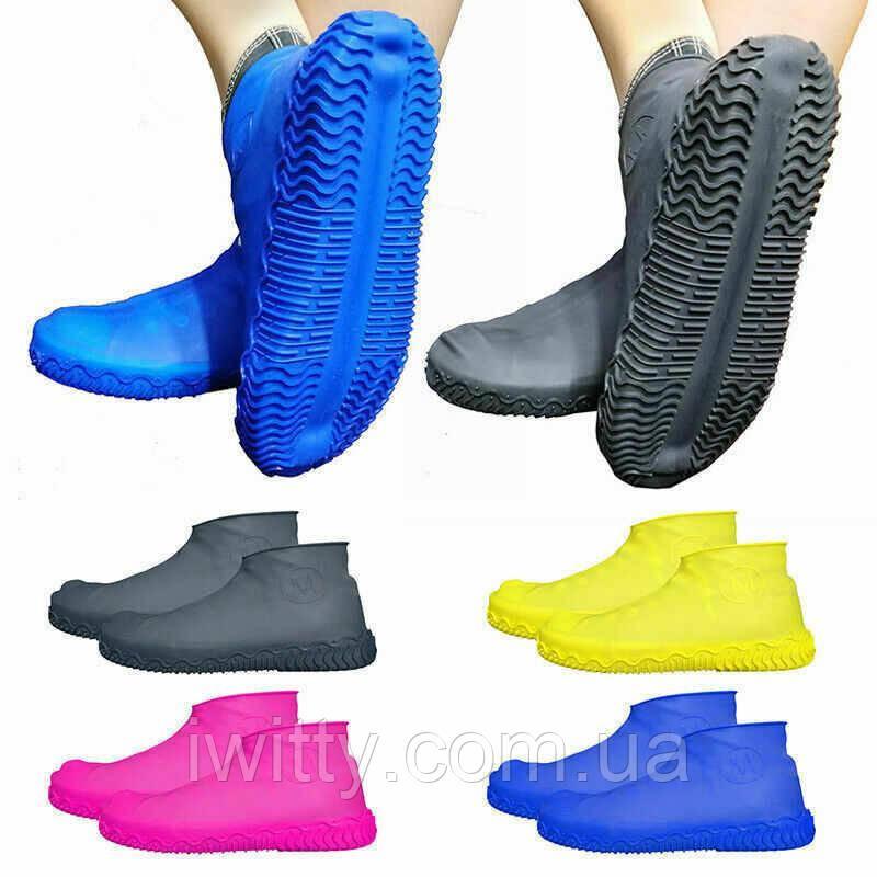 Силиконовые чехлы-бахилы для обуви (Розовые размер М, L)