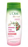 Шампунь L'Ode Natural secrets для окрашенных волос 400 мл
