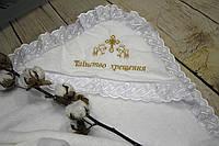 Крыжма для крещения с вышивкой (Травка)